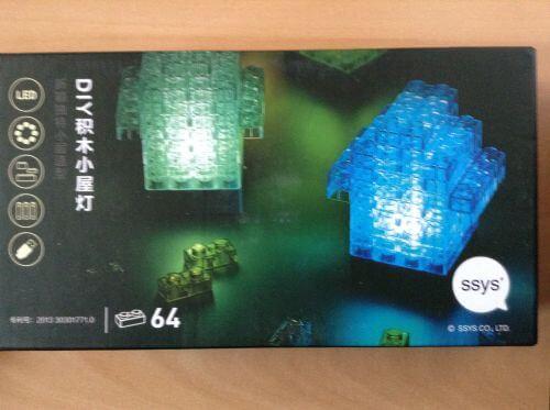 LED-lampa låda