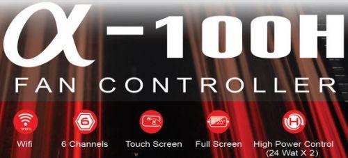 alseye-α-100H-fan-control